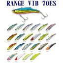 RANGE VIB 70ES()