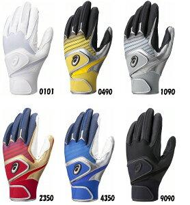 アシックス バッティング用手袋 BEG261 [両手用]