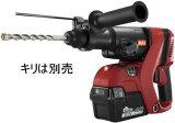 25.2V 充電式ハンマドリル マックス(MAX) PJ-R266-B2C/40A【460】【ラッキーシール対応】