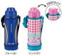【水筒】TIGER(タイガー)ステンレスボトル「サハラ」2WAY 0.5L MBO-E050【190】