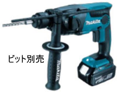 16mm 18V 充電式ハンマドリル マキタ HR165DRGX【460】:ブルーピーター