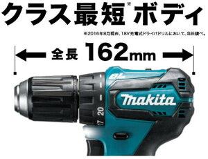 18V充電式ドライバドリル(本体のみ)マキタDF483DZ【460】