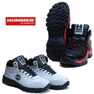 【安全・作業靴】セーフティースニーカー HUMMER(ハマー) HS-008【420】