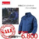 充電式ファンジャケット マキタ(MAKITA) FJ300DZ【460】【SPUセール中は  ☆ ポイント 2倍 ☆ 】