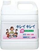 【業務用洗剤】LION(ライオン)キレイキレイ薬用泡ハンドソープ 4L【190】