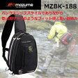 【釣り】Mazume レッドムーン ワンショルダーバッグ3 MZBK-188【110】