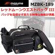 【釣り】MAZUME RED MOON WAIST BAG3 マズメレッドムーン ウエストバッグ3 MZBK-189【110】