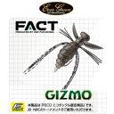 【釣り】EVERGREEN GIZMO ギズモ【510】