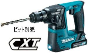 マキタ 14ミリ 充電式ハンマードリル HR140DSHX