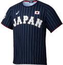 【野球ウエア】ASICS(アシックス)侍JAPAN ユニフォームTシャツ(ビジター)BAT713【350】【ラッキーシール対応】