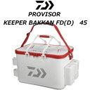【釣り バッカン】 DAIWA プロバイザー キーパーバッカン FD45-D 【510】