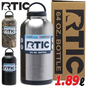★RTIC ステンレスボトル 大容量 1.89L 保温保冷★スポーツジャグ アールテック 直飲み ステンレス水筒 ウォータージャグ 2L 1.9L 64oz 二重構造アウトドア キャンプ シンプルデザイン直飲み水筒