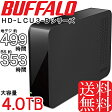 【送料無料】BUFFALO★外付けHDD 4TB★HD-LC4.0U3-BKD/PC・TVに/USB3.0 USB2.0対応/Windows/Mac/バッファロー