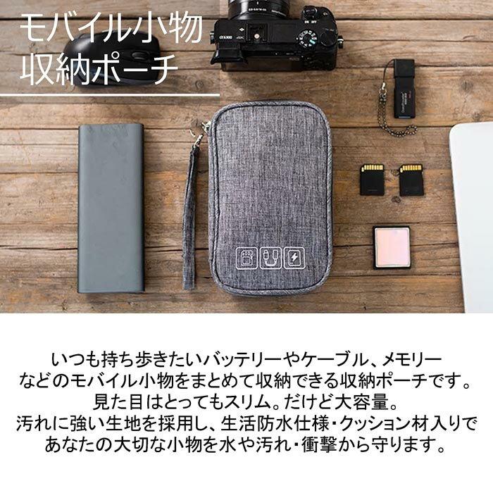 コロレ『モバイル小物ポーチ(ac-1028)』