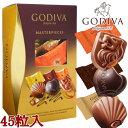 ★GODIVA ゴディバ★マスターピース 大容量 45粒入り★限定 チョコレート トリュフ お土産