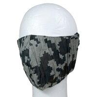 自衛隊グッズ航空自衛隊デジタル迷彩柄布製マスク甚平生地製