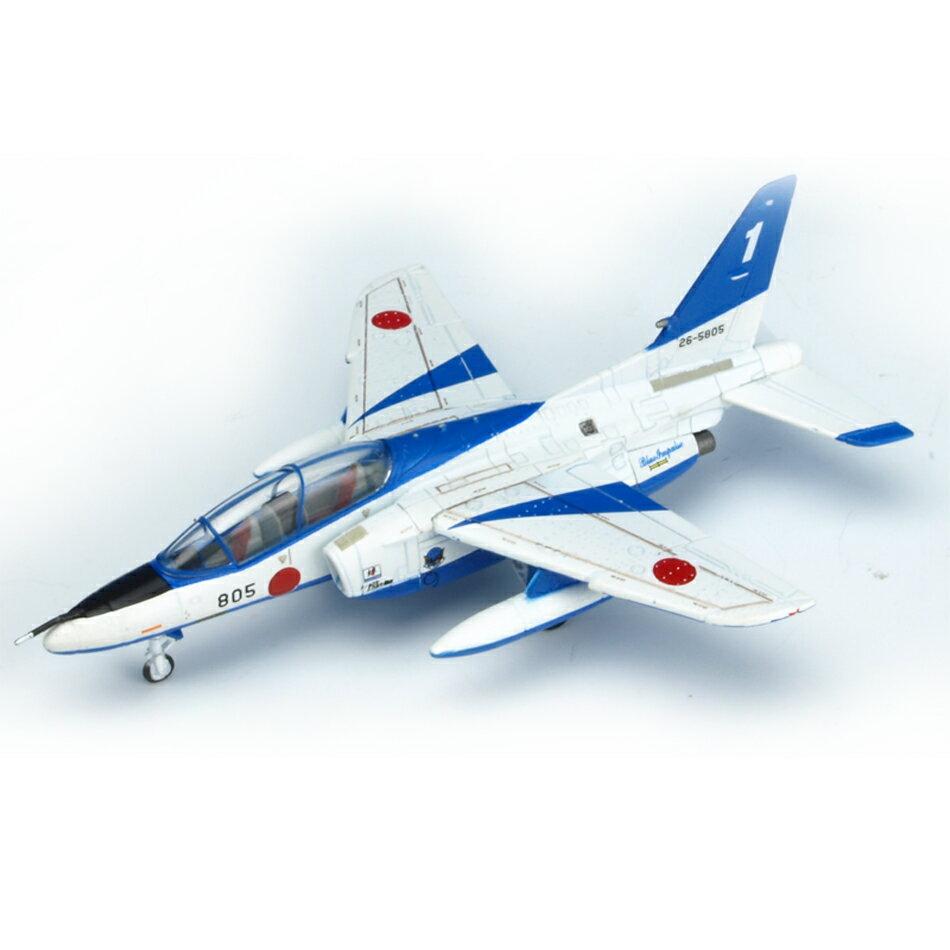 プラモデル・模型, 飛行機・ヘリコプター  Avioni-X 1144 T-4 1