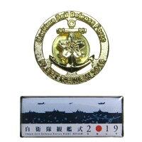 自衛隊グッズ観艦式2019スペシャルピンバッジコレクション