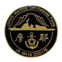 自衛隊グッズ海上自衛隊護衛艦まやロゴマークピンバッジ台紙付き