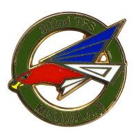 自衛隊グッズ航空自衛隊戦闘機部隊TFSピンバッジ第302飛行隊オジロワシ