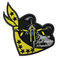 自衛隊グッズワッペン第301飛行隊FINALパッチハイビジベルクロ付き
