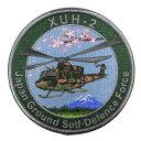 自衛隊グッズ ワッペン 陸上自衛隊 次期多用途ヘリ XUH-2 ...