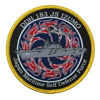 自衛隊グッズ海上自衛隊ワッペン護衛艦いずもベルクロ付