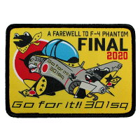 自衛隊グッズワッペン第301飛行隊FINAL角型パッチベルクロ付き