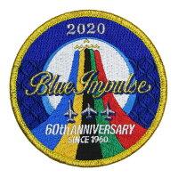 自衛隊グッズBlueImpulseブルーインパルス2020ツアーパッチベルクロ付き青