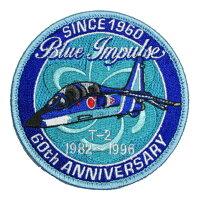 自衛隊グッズブルーインパルス60thT-2パッチベルクロ付
