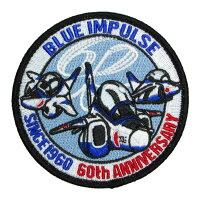 自衛隊グッズブルーインパルス60thT-43機柄パッチベルクロ付き