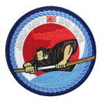 自衛隊グッズ ワッペン 海上自衛隊 第2航空隊 第37次 ジプチ派遣パッチ ベルクロ付き