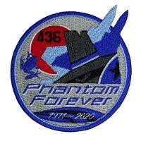 自衛隊グッズワッペン第301飛行隊PhantomForever436号機パッチベルクロ付