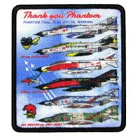 自衛隊グッズワッペンありがとうファントム特別塗装機6機Ver.パッチベルクロ付