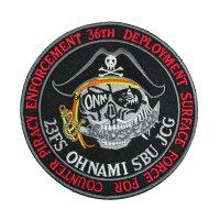 自衛隊グッズワッペン海上自衛隊第36次ソマリア派遣DSPE2020パッチ小ベルクロ付