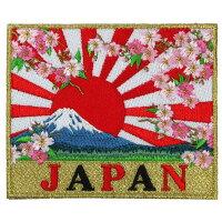 自衛隊グッズワッペン旭日旗Mt.FUJI・JAPANパッチベルクロ付