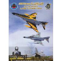 自衛隊グッズクリアファイル航空自衛隊さよならファントム第301飛行隊