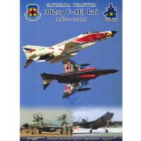 自衛隊グッズクリアファイル航空自衛隊さよならファントム第302飛行隊