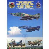 自衛隊グッズクリアファイル航空自衛隊さよならファントム第501飛行隊