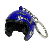自衛隊グッズブルーインパルスヘルメットキーチェーン2020