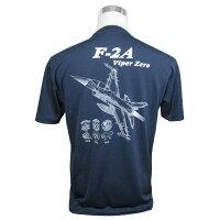自衛隊グッズTシャツF-2A柄ドライメッシュ