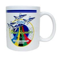 自衛隊グッズマグカップブルーインパルス60周年記念柄マグカップ