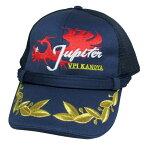 自衛隊グッズ 帽子 海上自衛隊 鹿屋航空基地 第1航空隊部隊 識別帽 佐官用モール付き