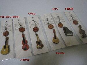 手づくり バイオリン・ト