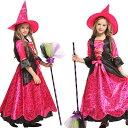 ハロウィン 衣装 魔女 魔法使い 子供用 コスチューム ハロウィン 衣装 子供 キッズ 女の子 魔女 コスプ...
