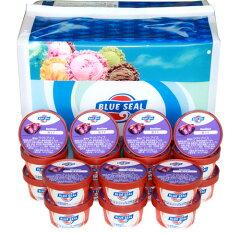 【送料込】ブルーシールアイスクリーム「紅イモアイスセット」