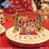 クリスマスアイスケーキ2018ブルーシール