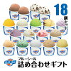 【アイスクリーム】ブルーシール詰合せギフト18(送料込)