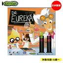 ドクターエウレカ (Dr.Eureka) 日本語版 テンデイズゲームズ ボードゲーム 知育玩具 対象年齢6歳〜