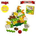 【着後レビューでおむつポーチ】 HABA ゲーム・ワニに乗る? ハバ バランスゲーム テーブルゲーム 積み上げゲーム 知育玩具 木のおもちゃ HA4922 日本語説明書付き